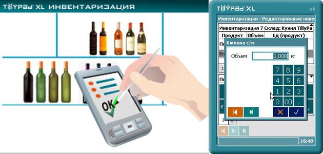 TillyPad XL – инвентаризация. Часть 1