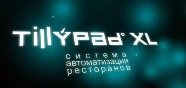 Видео презентация Tillypad XL